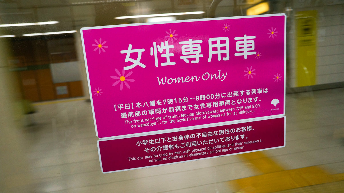 11 כללי נימוס והתנהגות ברכבות ביפן