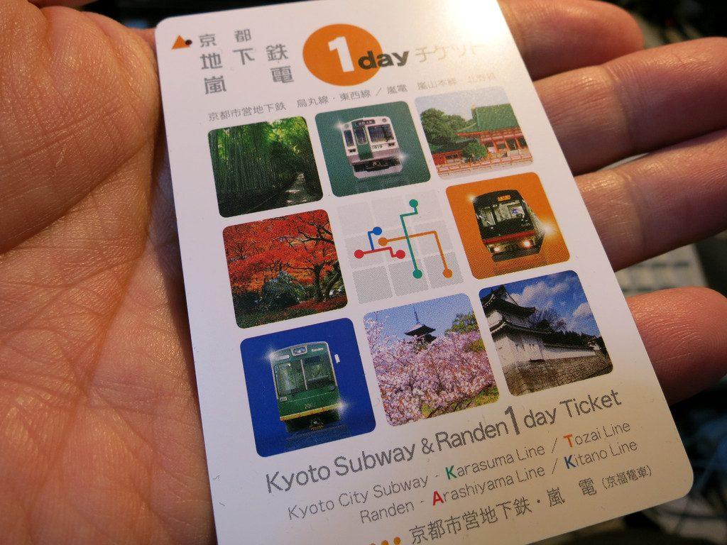 10 סוגי פאס תחבורה משתלמים במיוחד בקיוטו בלבד