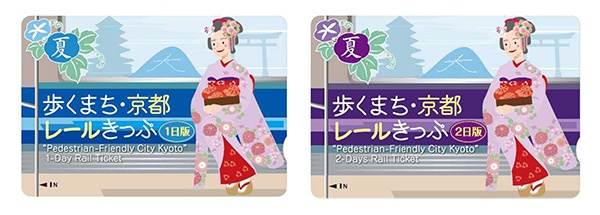 pedestrian-friendly-city-kyoto-1-day2-day-rail-ticket