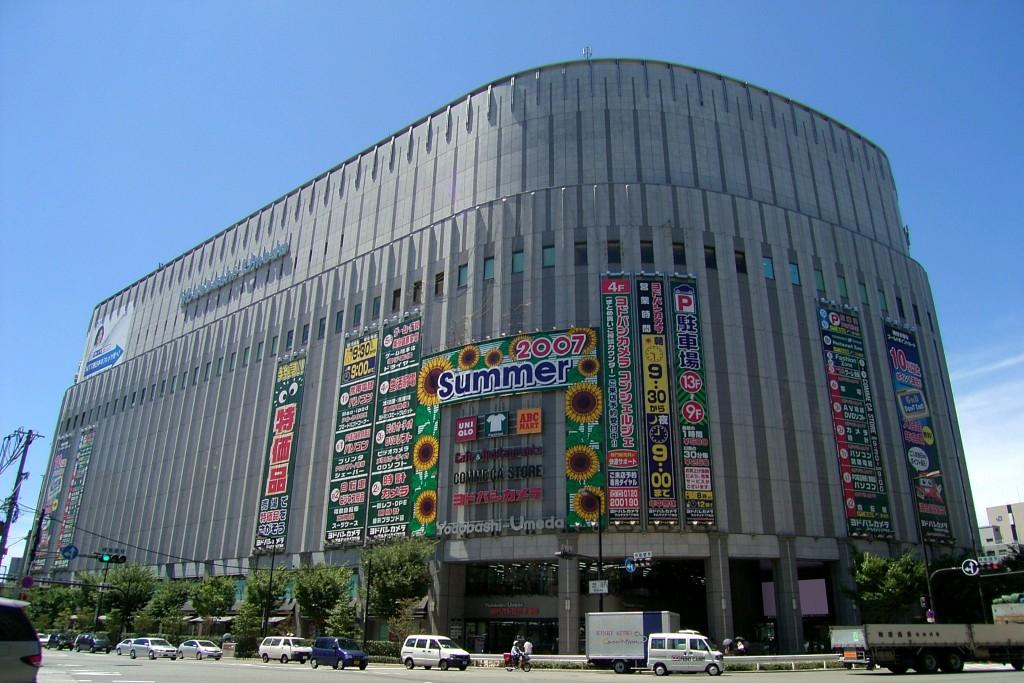 תשעת חנויות האלקטרוניקה המומלצות באזור אוסקה