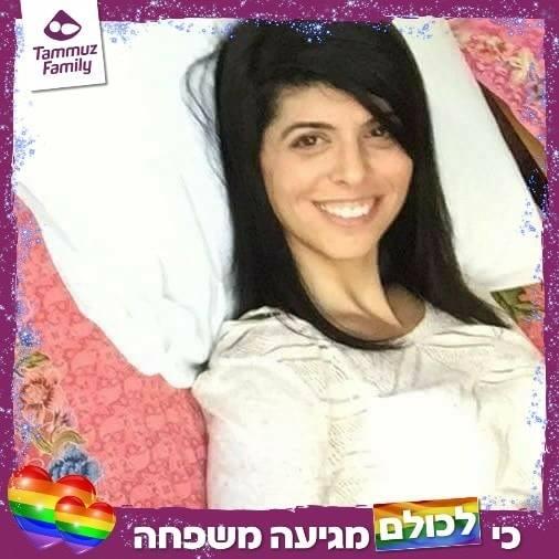 Moran Sar-Shalom