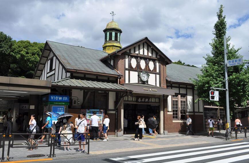 תחנת רכבת הרג'וקו Harajuku