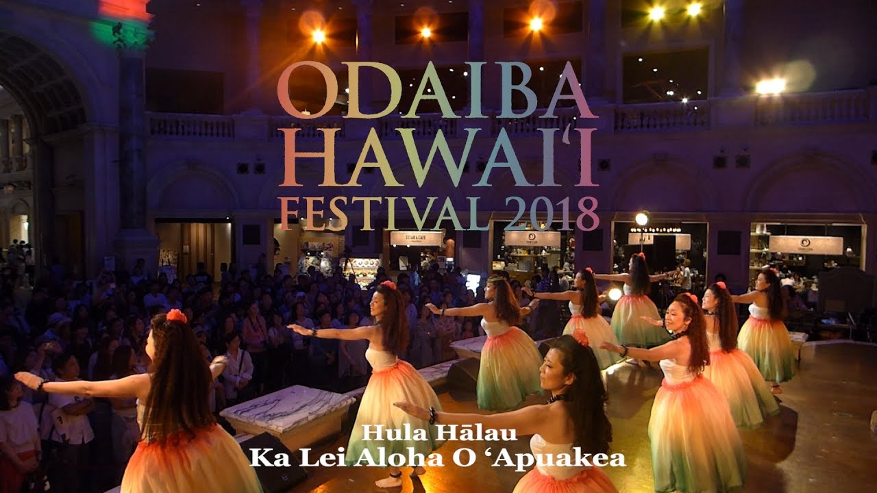פסטיבל הוואי – 27 באפריל עד 6 למאי