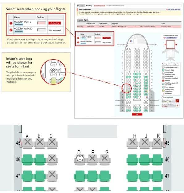 יפן איירליינס (JAL) – מציגה כעת לנוסעים מפת מושבים של תינוקות כדי להימנע מתינוקות צורחים בטיסה