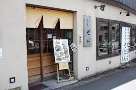 קינוגאזה זן – צפון-מערב קיוטו – Kinugasa Zen
