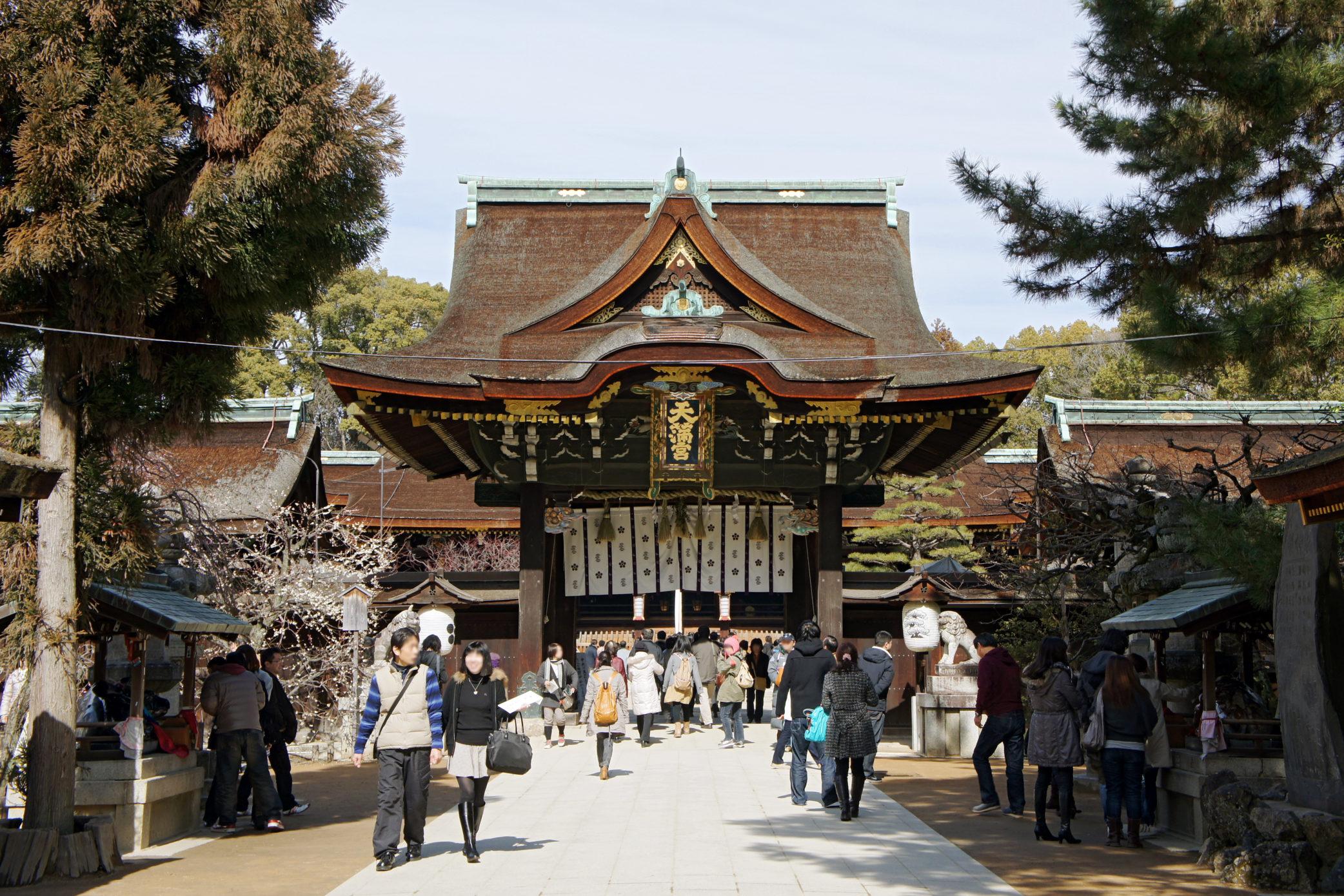 מקדש קיטאנו טנמאנגו – צפון-מערב קיוטו – Kitano-Tenman-gu Shrine