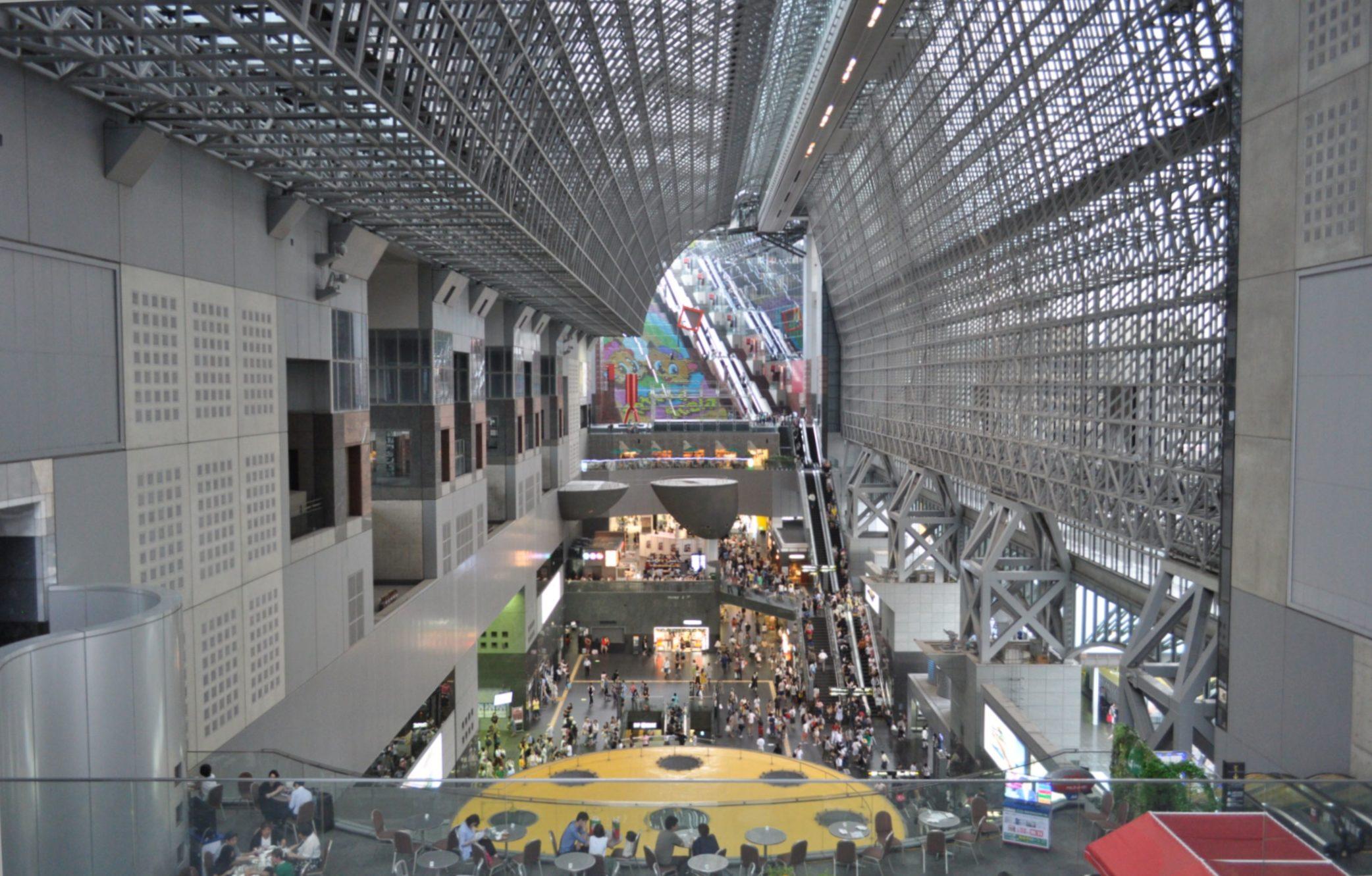 בניין תחנת קיוטו – Kyoto Station Building