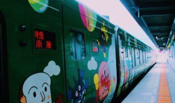 JR PASS המדריך המלא - תכנון מסלול רכבות ביפן (JR Pass)