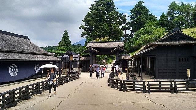 האקונה Hakone sekisho