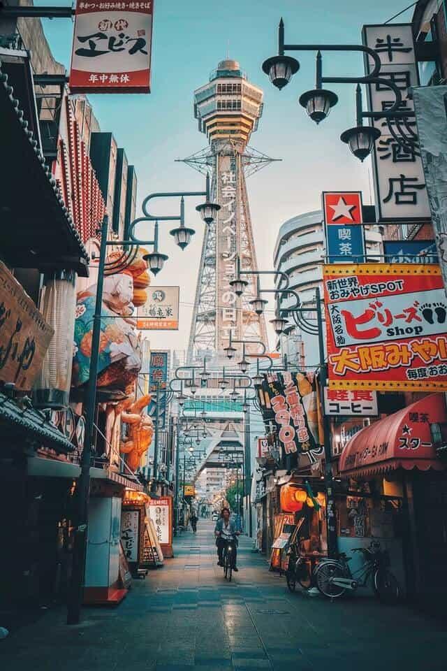 עיר אוסקה