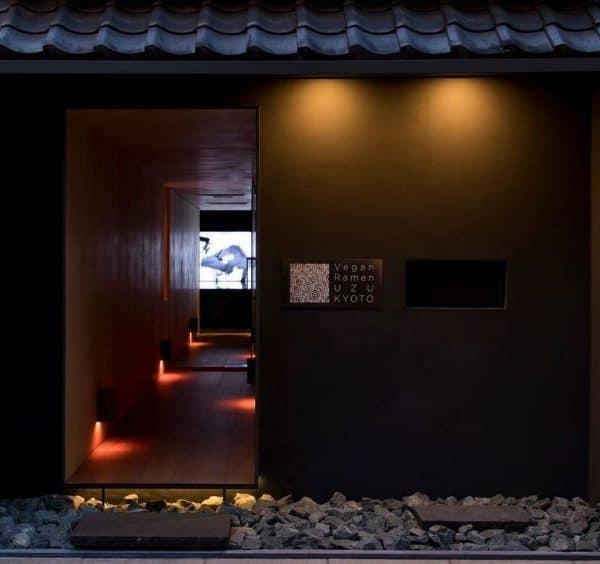Vegan Ramen Uzu Kyoto מסעדה טבעונית בקיוטו בשיתוף עם teamLab